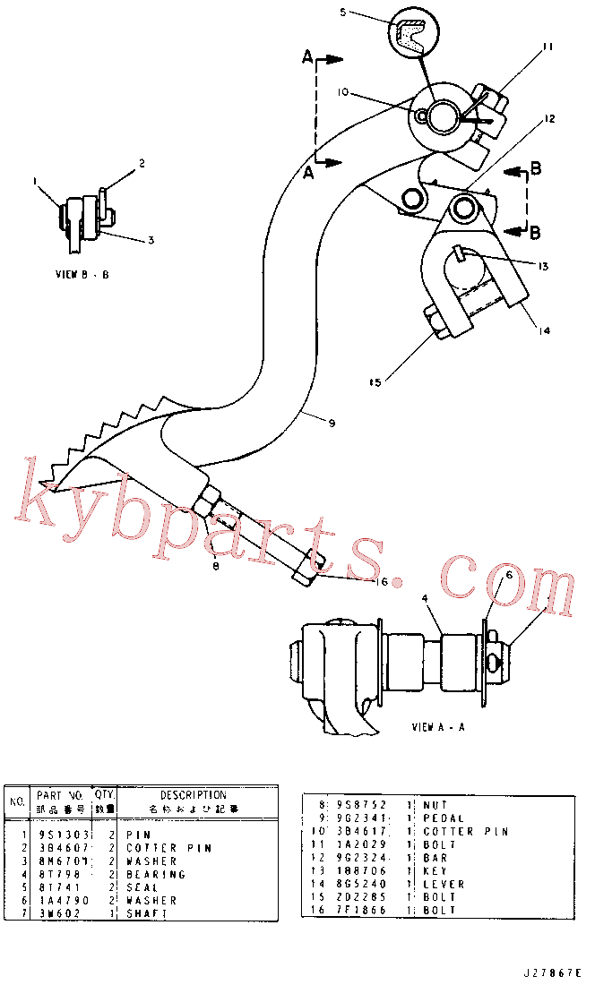 CAT 1A-4790 for 4A Bulldozer(TTT) fuel system and governor 8G-3913 Assembly