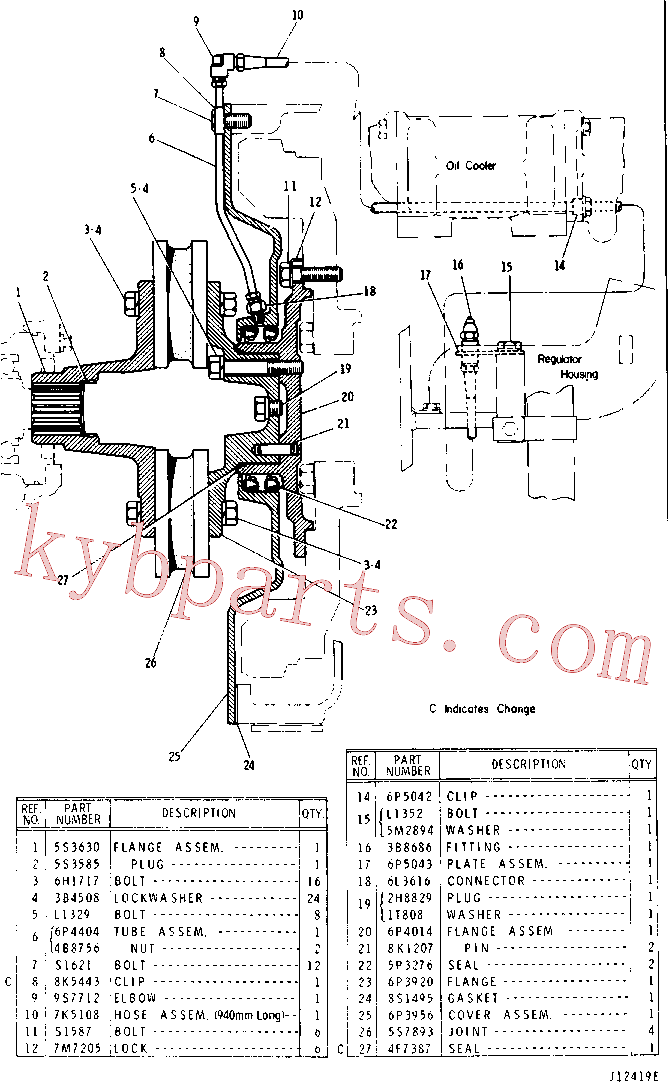 CAT 8K-1207 for D6H XL Track Type Tractor(TTT) power train 6P-3983 Assembly