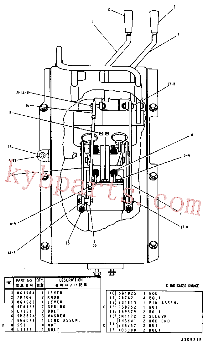 CAT 1A-4790 for 54H Winch(TSKD) hydraulic system 8G-0985 Assembly