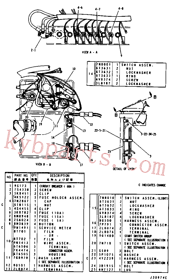 CAT 7N-7782 for 5S Bulldozer(TTT) electrical system 8G-3018 Assembly