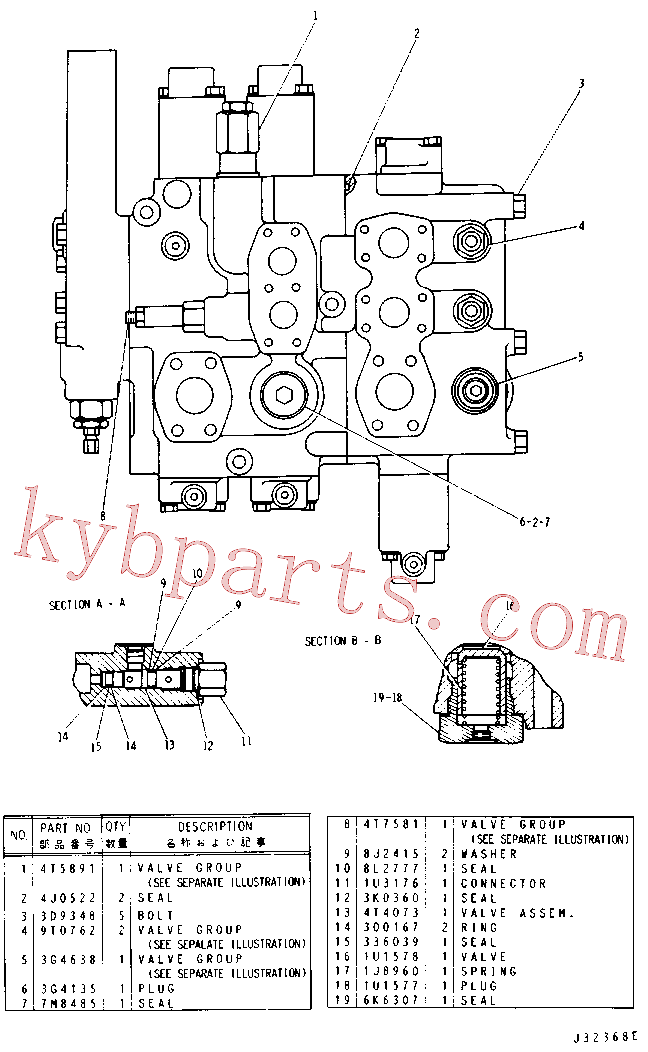 CAT 7J-9933 for 324E Excavator(EXC) hydraulic system 4T-7003 Assembly