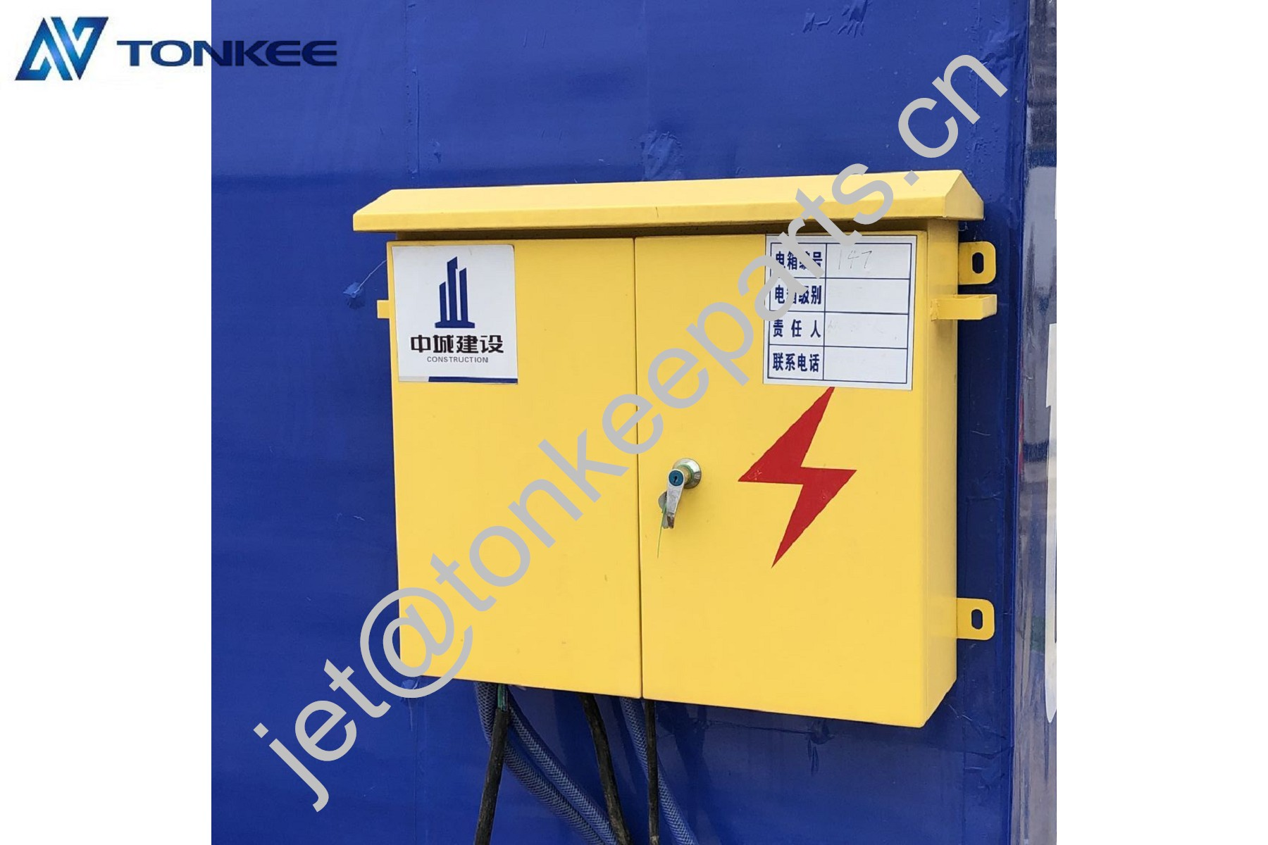 temporary outdoors distribution station power distribution enclosure in construction site for electrical